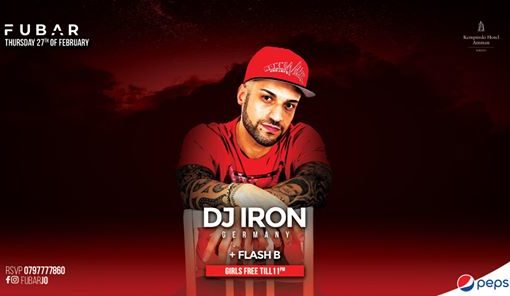 DJ IRON at Fubar
